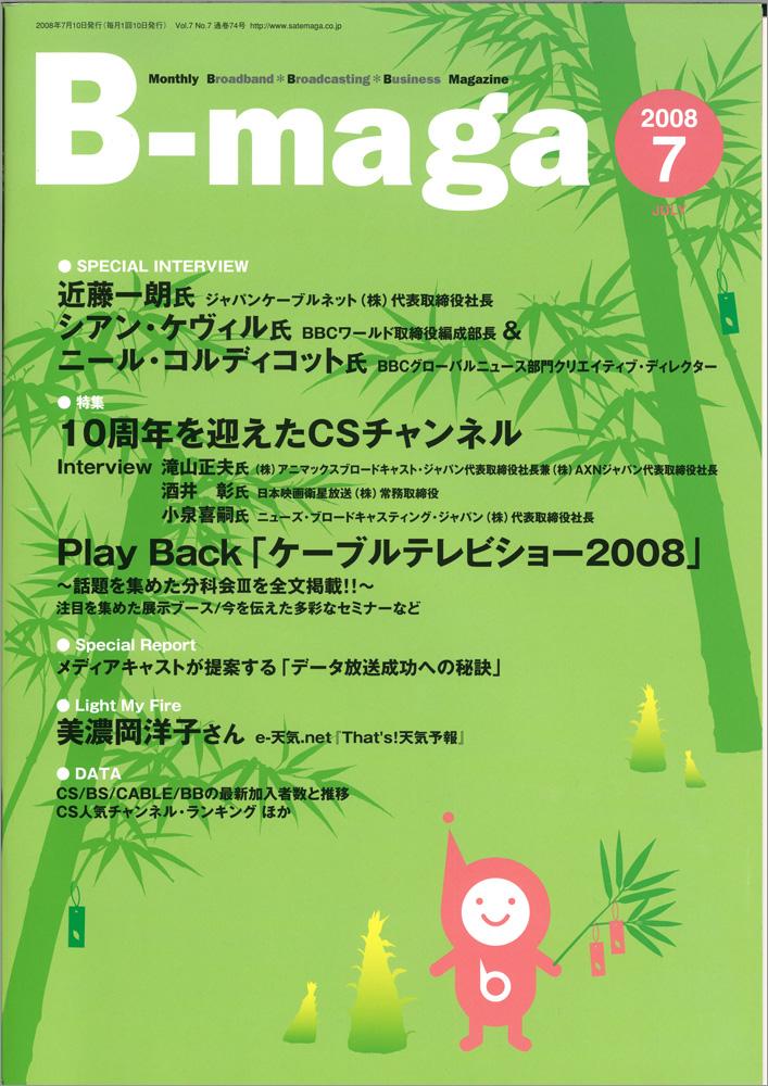 bmaga0807