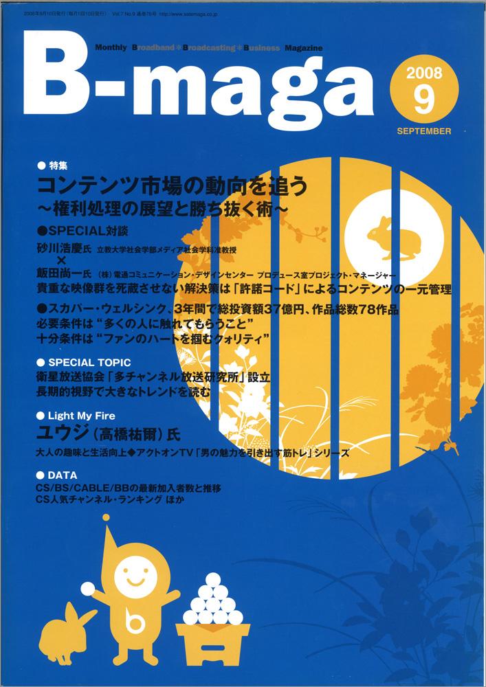 bmaga0809