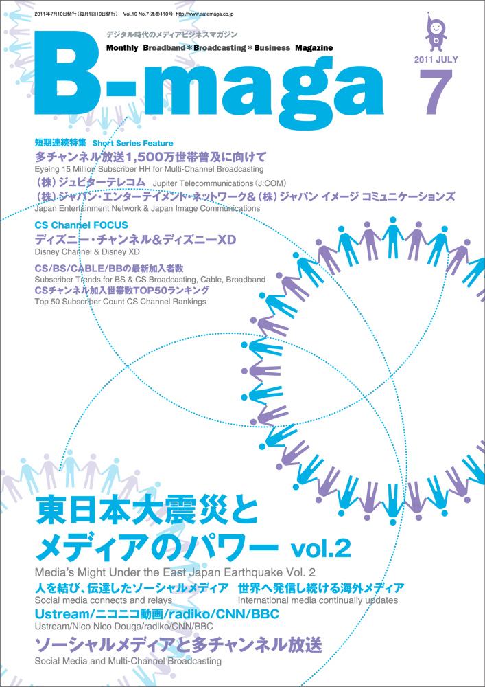 bmaga1107