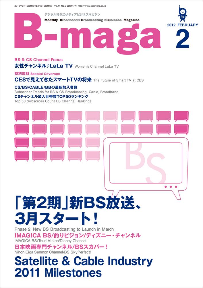bmaga1202