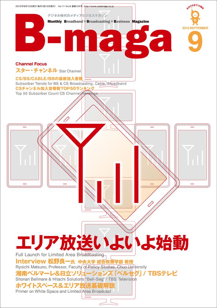bmaga1209