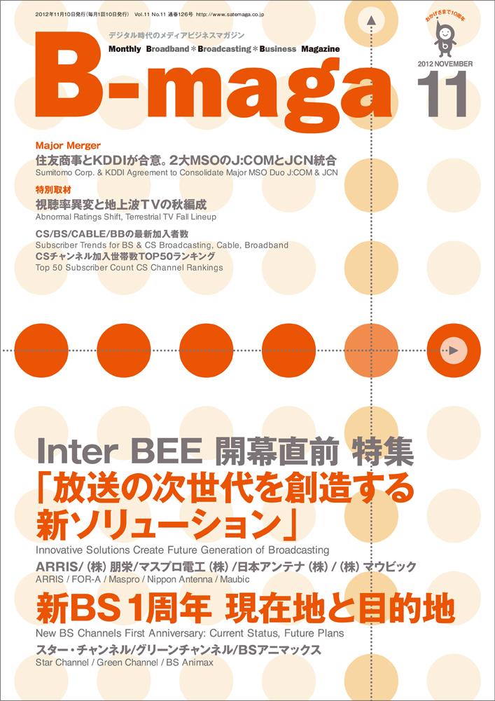 bmaga1211