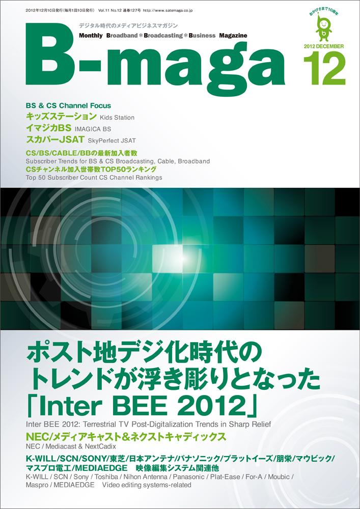 bmaga1212