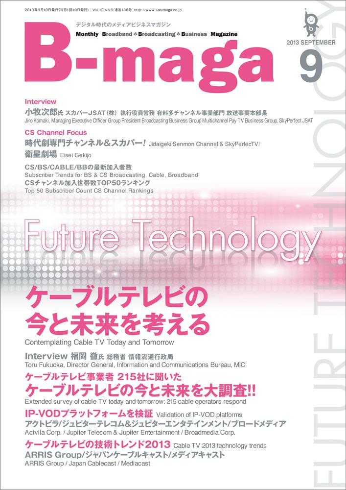 bmaga1309