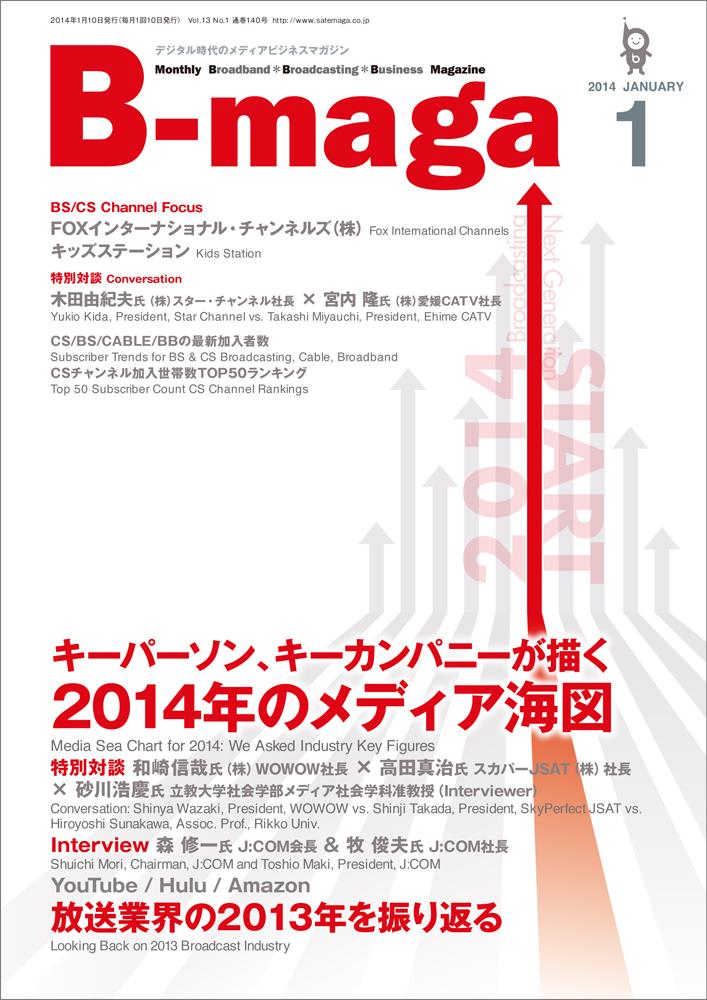 bmaga1401