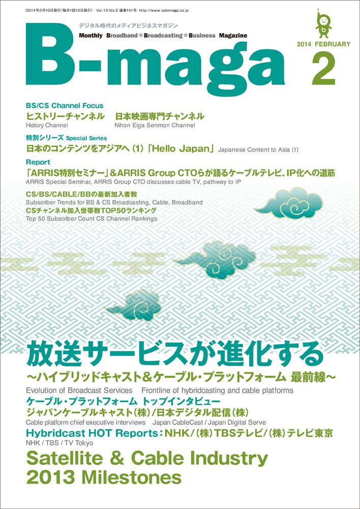 bmaga1402