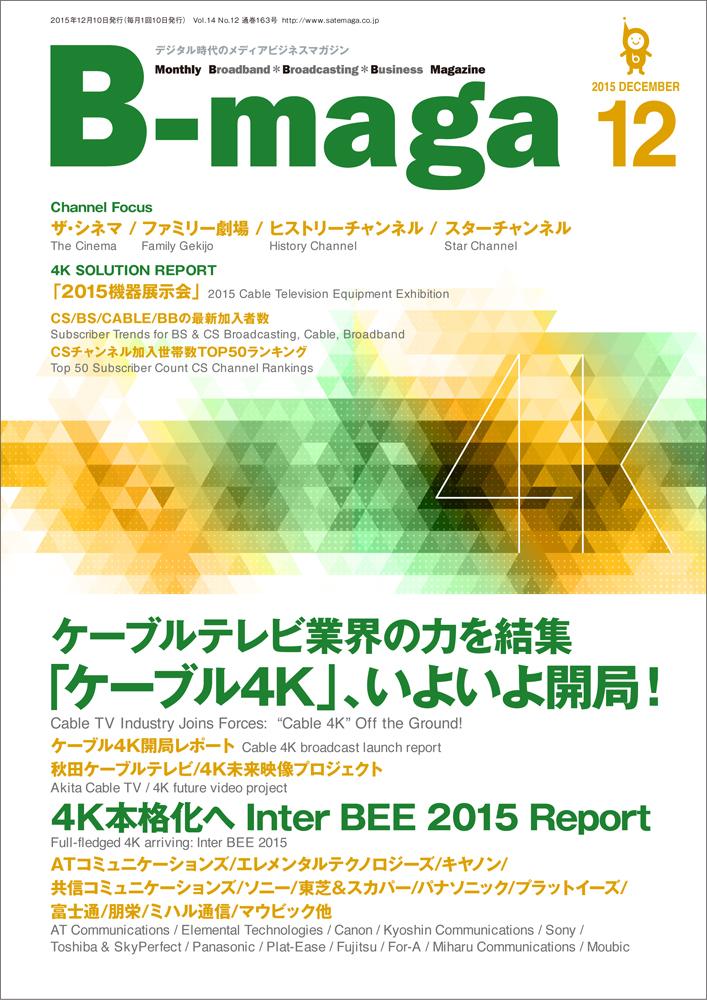 bmaga1512