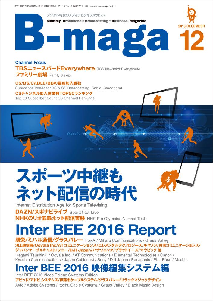 bmaga1612