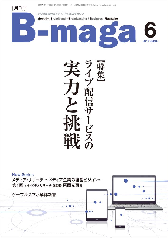 bmaga1706