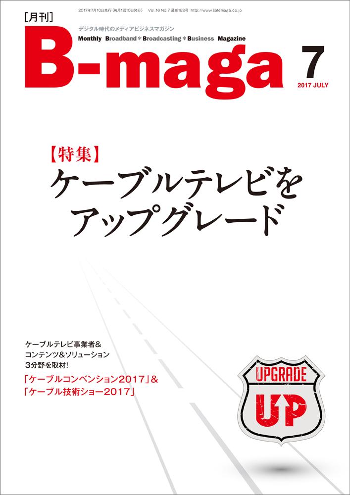 bmaga1707