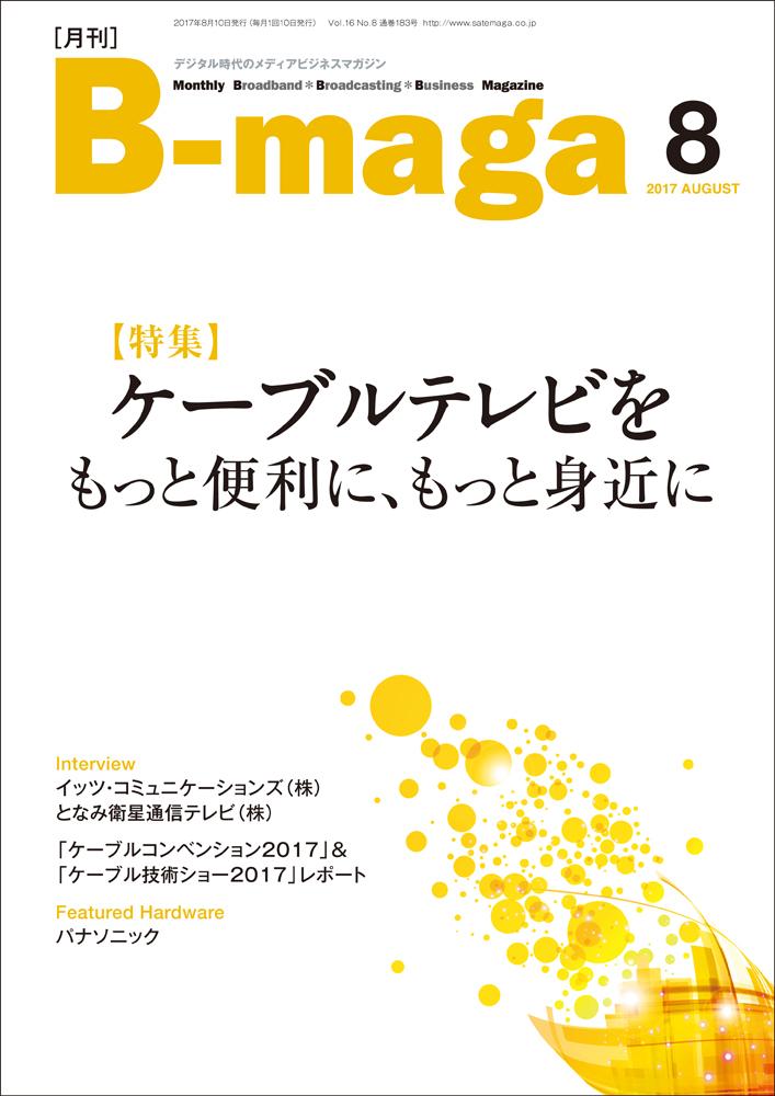 bmaga1708