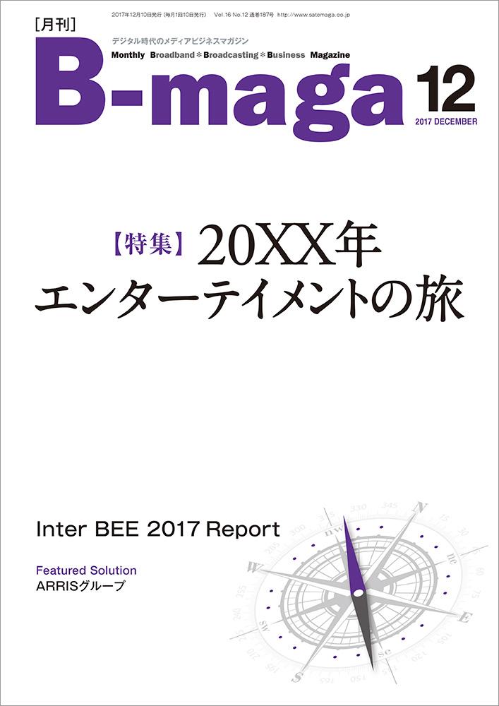 bmaga1712