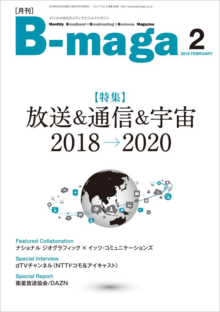 bmaga1802