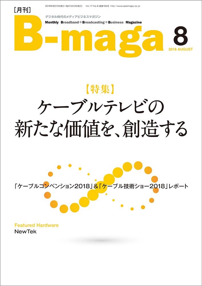 bmaga1808