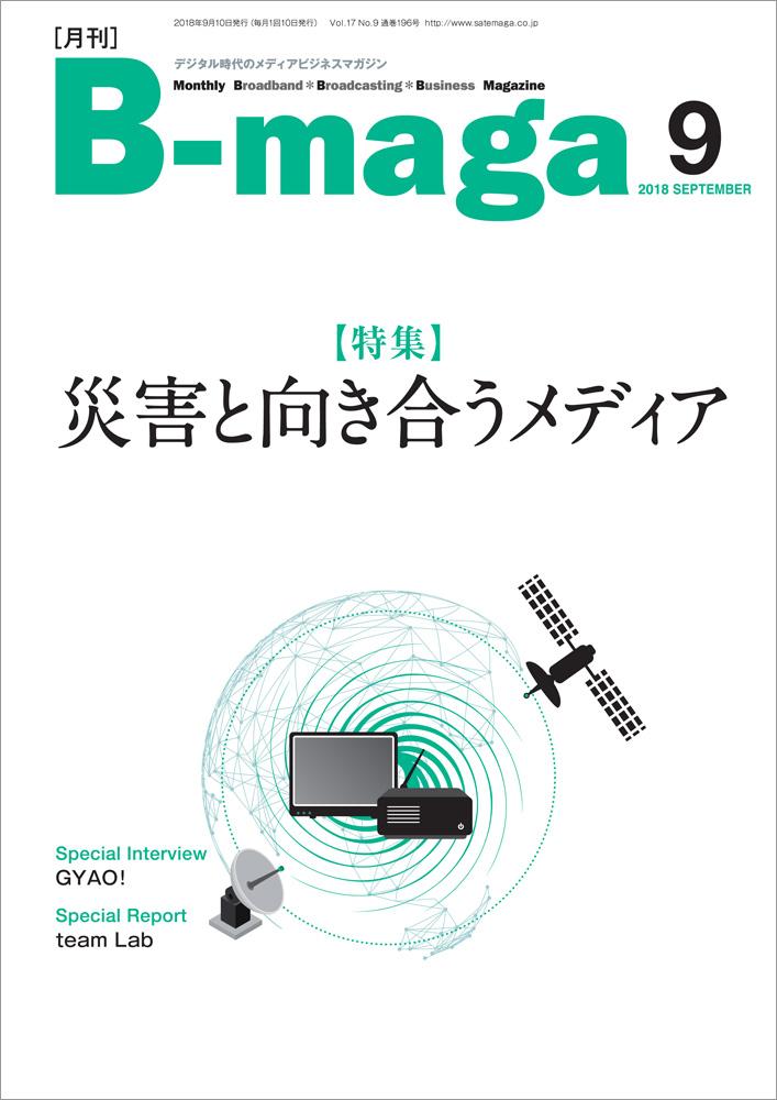 bmaga1809
