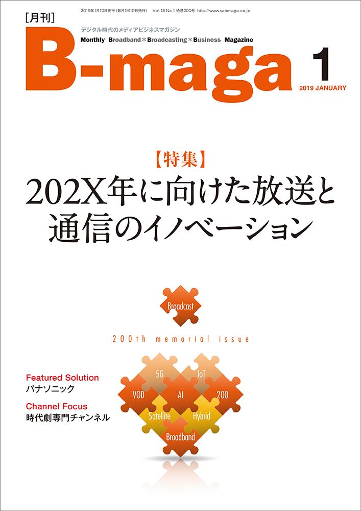 bmaga1901