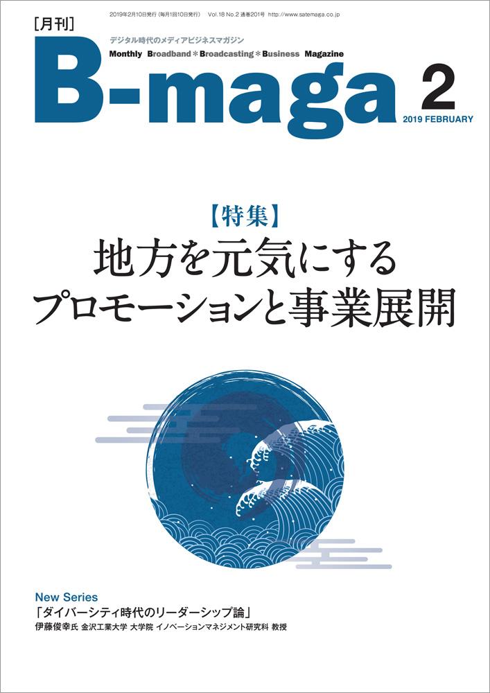 bmaga1902