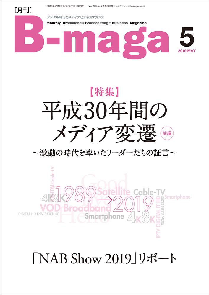 bmaga1905