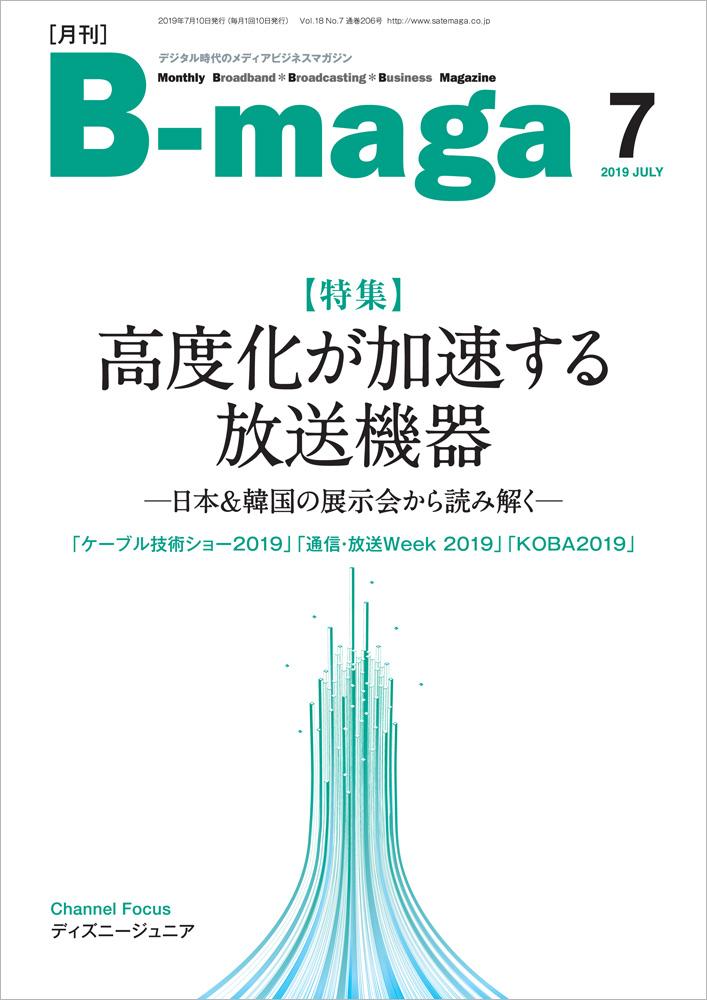 bmaga1907