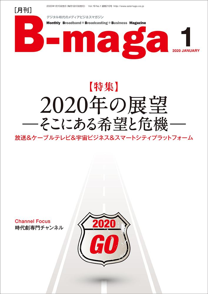 bmaga2001