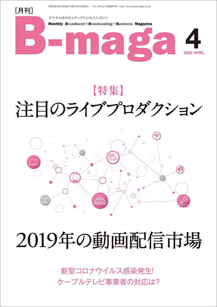 bmaga2004