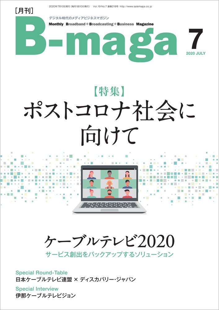 bmaga2007