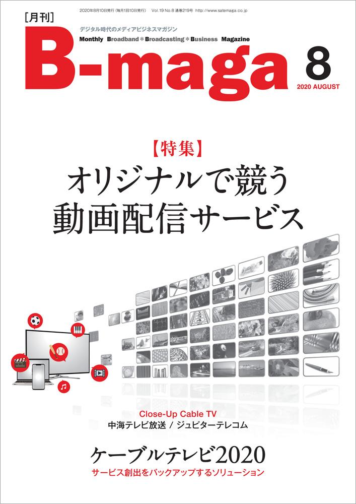 bmaga2008