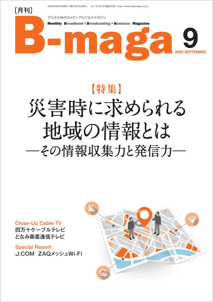bmaga2009