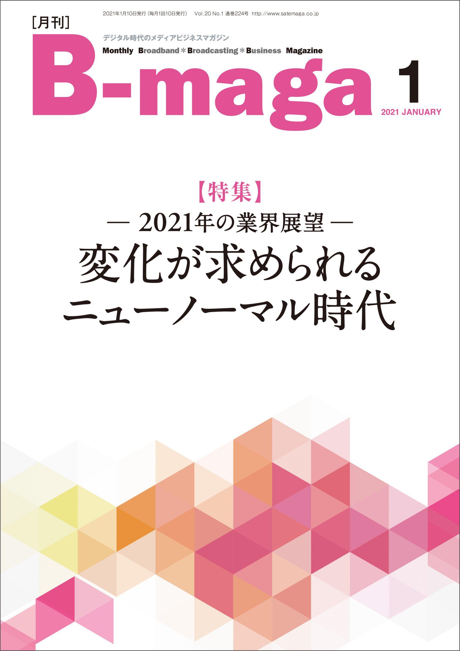 bmaga2101