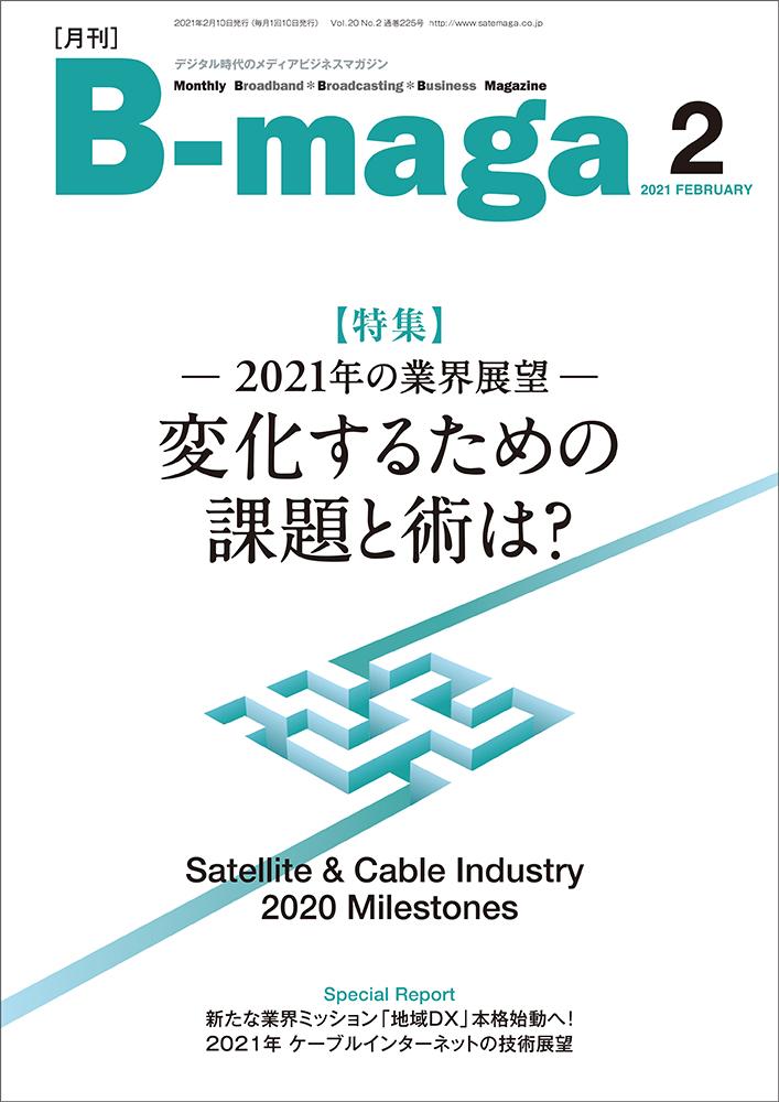 bmaga2102