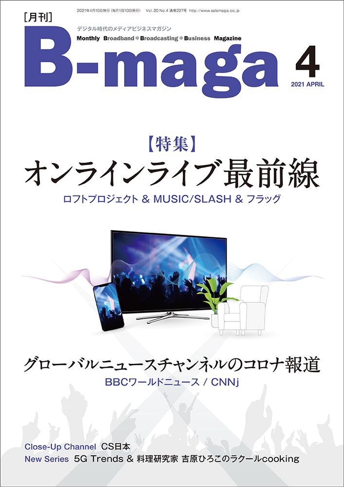 bmaga2104