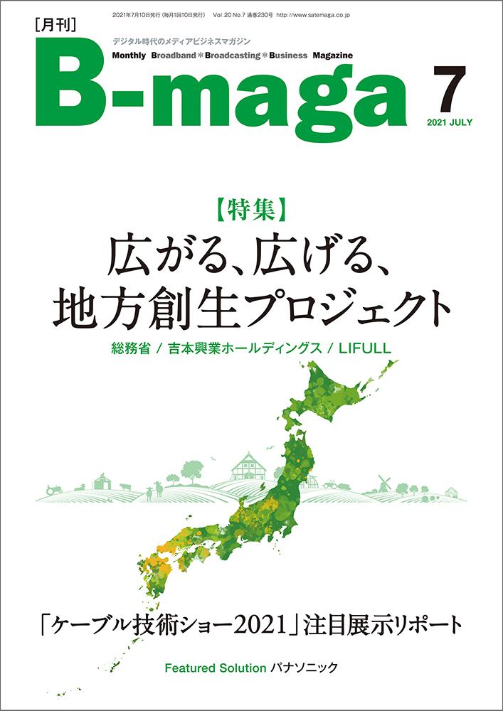 bmaga2107