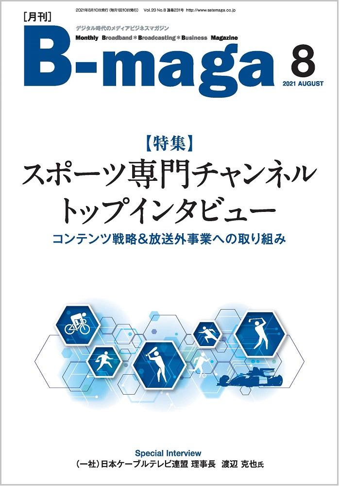 bmaga2108