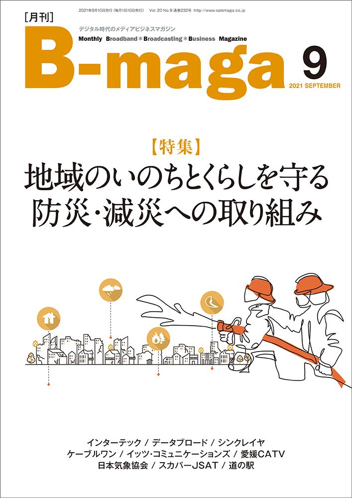 bmaga2109